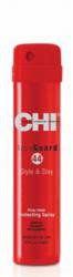 CHI - CHI 44 Iron Guard Style&Stay Güçlü Tutuşlu Koruyucu Saç Spreyi 50ml